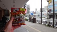 横須賀セブンイレブンでピットイン