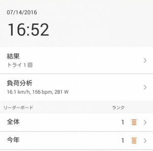 Screenshot_2016-07-15-11-53-35~2