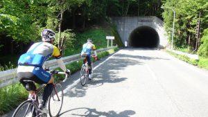 雛鶴トンネル入口