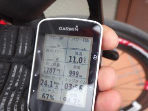 山中湖から籠坂峠へ入る前の気温。11度!