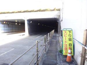 環八の右側の歩道で国内線ターミナルへアプローチ