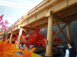 こちらが羽田の「日本橋」