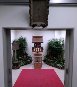 羽田空港神社を参拝
