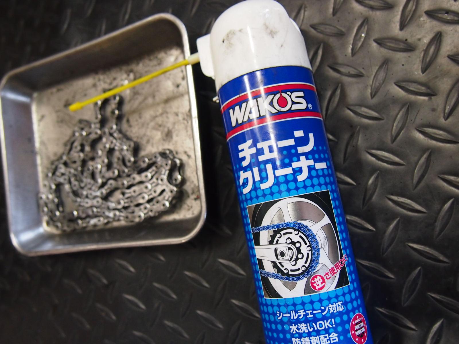 ロード バイク チェーン 掃除