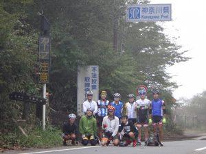 三国峠に到着。三国山が「相模(神奈川)」「甲斐(山梨)」「駿河(静岡)」の3県に跨っていることから、この名前が付いたそうです。